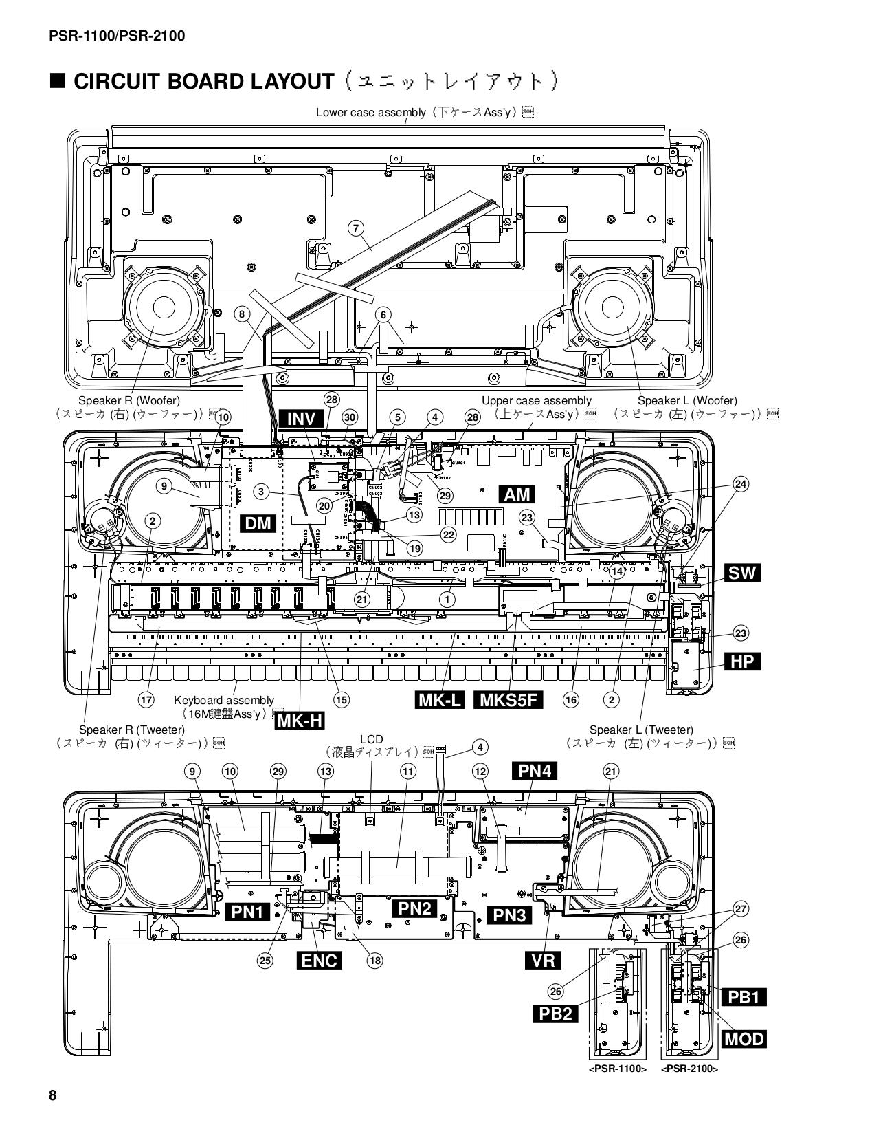 PDF manual for Yamaha Music Keyboard PSR-2100